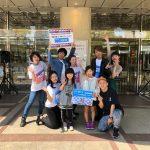 最新動画 OCW IN 近鉄和歌山店 Vol.2