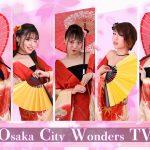 【いよいよ明日!!!】OCW in 近鉄百貨店和歌山店!!