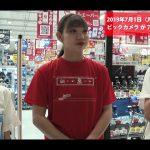 最新動画 OCW in アリオ八尾