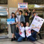 【感謝!!】OCW in 近鉄百貨店和歌山店!